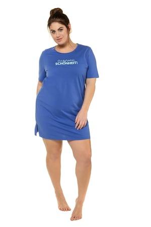Image of Ulla Popken Beauty Sleep Round Neck Short Sleeve Cotton Tee - Plus size fashion